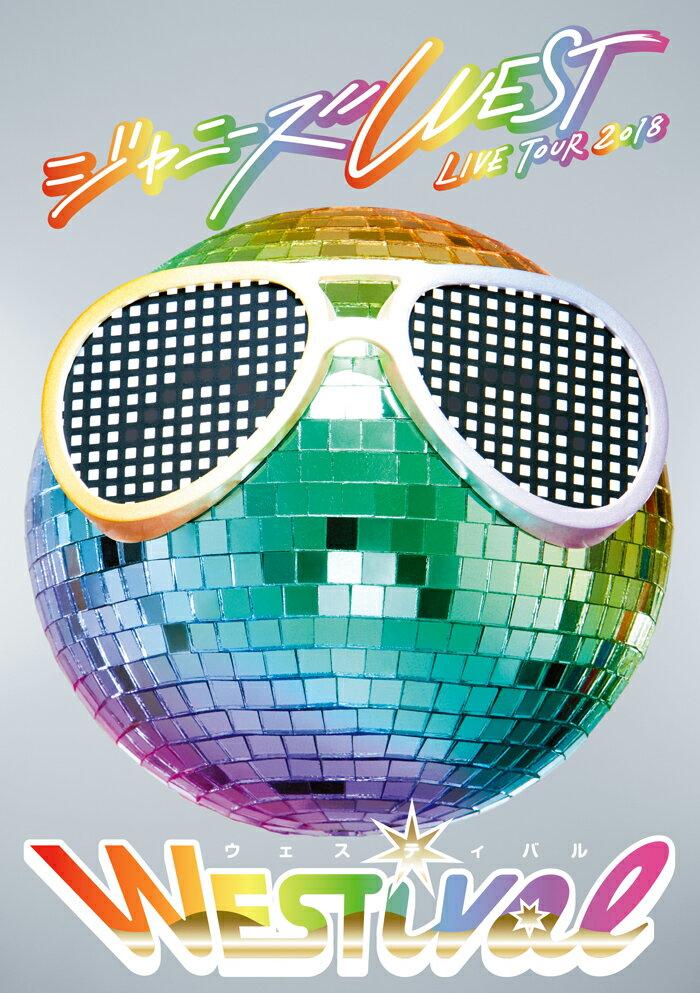 ジャニーズ WEST LIVE TOUR 2018 WESTival(Blu-ray 初回仕様)【Blu-ray】 [ ジャニーズWEST ]