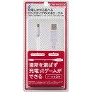 【New3DS / LL 対応】 CYBER ・ USB充電 ストレートケーブル ( New 2DS LL 用) 3m ホワイト×パープル