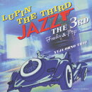 LUPIN THE THIRD「JAZZ