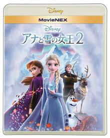 アナと雪の女王2 MovieNEX [ イディナ・メンゼル ]