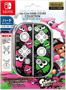 【予約】Joy-Con HARD COVER COLLECTION for Nintendo Switch (Splatoon2 Type-B)