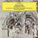 【予約】20世紀の巨匠シリーズ::ブルックナー:交響曲第6番
