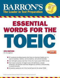 Essential Words for the Toeic with MP3 CD ESSENTIAL WORDS FOR THE TOEIC [ Lin Lougheed ]