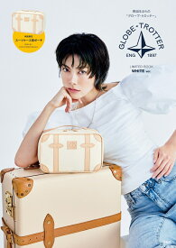 GLOBE-TROTTER LIMITED BOOK WHITE ver.