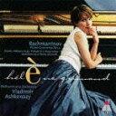 WARNER CLASSICS NEXT BEST 100 50::ラフマニノフ:ピアノ協奏曲第2番 前奏曲作品32の12/音の絵第1、2&9番/コレルリの主題...