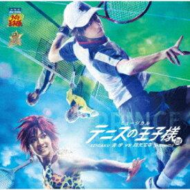 ミュージカル テニスの王子様 3rdシーズン 全国大会 青学(せいがく)vs四天宝寺 [ (ミュージカル) ]