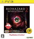 バイオハザード リベレーションズ2 PlayStation 3 the Best