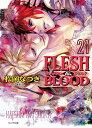FLESH&BLOOD(21) (キャラ文庫) [ 松岡なつき ]