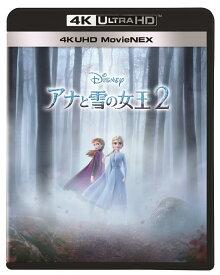アナと雪の女王2 4K UHD MovieNEX【4K ULTRA HD】 [ イディナ・メンゼル ]