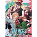 うたの☆プリンスさまっ♪Shining Masterpiece Show Lost Alice (初回限定盤) [ (アニメーション) ]
