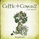 Celtic Covers2 〜ジブリCollection〜