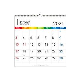エトランジェ カレンダー 2021年 壁掛け LP 数字 CLS-A-12 カレンダー (カレンダー)