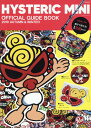 HYSTERIC MINI OFFICIAL GUIDE BOOK 2019 A ([バラエティ])