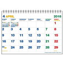 A5カレンダー[年度版]