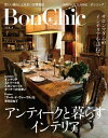 BonChic(vol.8)