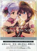 THE IDOLM@STER MILLION LIVE! THEATER DAYS Brand New Song(4) CD付き特装版