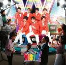 【先着特典】WESTV! (初回限定盤 CD+DVD) (B3ポスター付き)