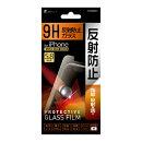 BAUT iPhoneXS iPhoneX 対応 5.8インチガラスフィルム反射防止 BHI18GC001