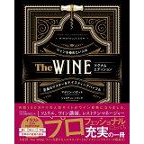 The WINE マグナムエディション