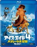 アイス・エイジ4 パイレーツ大冒険【Blu-ray】