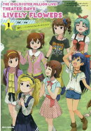 THE IDOLM@STER MILLION LIVE! THEATER DAYS LIVELY FLOWERS(1)