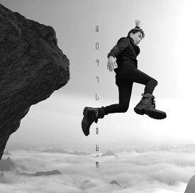 ホログラムを登る男 [ 平沢進 ]
