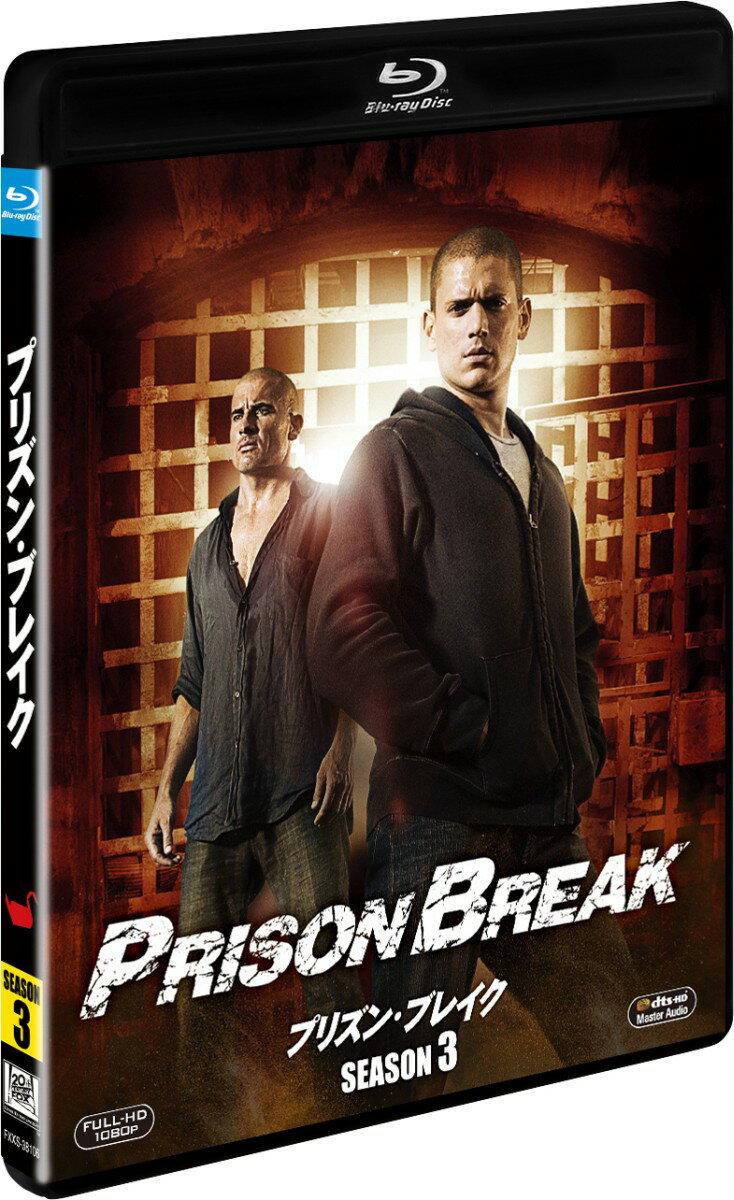 プリズン・ブレイク シーズン3<SEASONS ブルーレイ・ボックス>【Blu-ray】 [ ウェントワース・ミラー ]