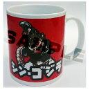 「シン・ゴジラ」マグカップ