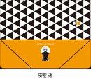 【予約】『名探偵コナン』 フラットホルダー/安室 透