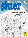 skier(2021 WINTER) GEAR CHOICE (別冊山と溪谷)