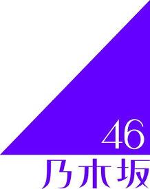 タイトル未定 (初回仕様限定盤 CD+Blu-ray Type-D) [ 乃木坂46 ]