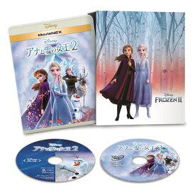 アナと雪の女王2 MovieNEX コンプリート・ケース付き(数量限定) [ イディナ・メンゼル ]