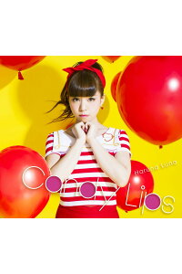 CandyLips(初回限定盤CD+DVD)[春奈るな]