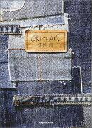 Okiraku(2)