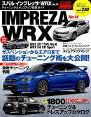 スバル・インプレッサ/WRX(No.14)