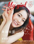 My Girl vol.28