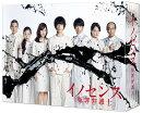 イノセンス 冤罪弁護士 Blu-ray BOX【Blu-ray】