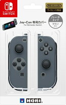 Joy-Con専用カバー(ハードタイプ) for Switch