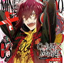 Collar×Malice Character CD vol.3 榎本峰雄(CV斉藤壮馬)