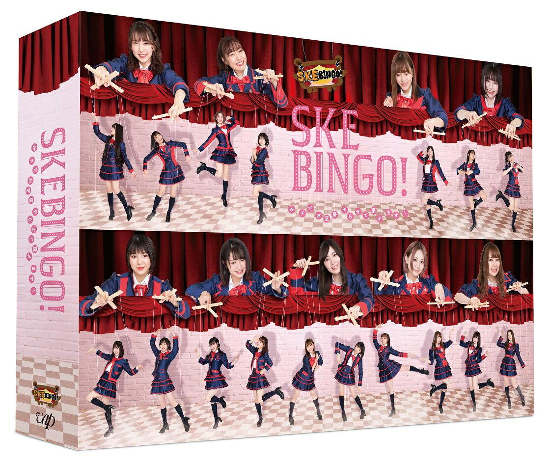 SKEBINGO! ガチでお芝居やらせて頂きます! Blu-ray BOX【Blu-ray】 [ SKE48 ]