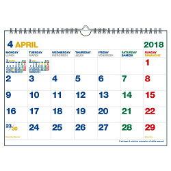 A4カレンダー[年度版]