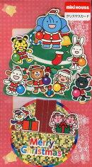 ポカポカフレンズの立てて飾れるカード(クリスマスツリー)