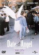 天使とデート(初回生産限定)