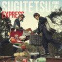 SUGITETSU EXPRESS [ スギテツ ]