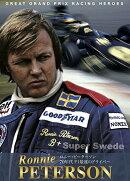 ロニー・ピーターソン 70年代 F1最速