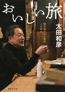 おいしい旅 錦市場の木の葉丼とは何か