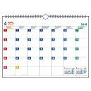 A4カレンダー[年度版] ホワイト