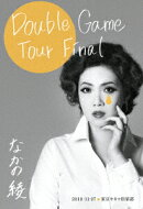Double Game Tour Final 東京キネマ倶楽部 2018.11.27