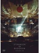 STRANGER IN BUDOKAN 【通常盤】