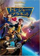 トレジャー・プラネット 【Disneyzone】